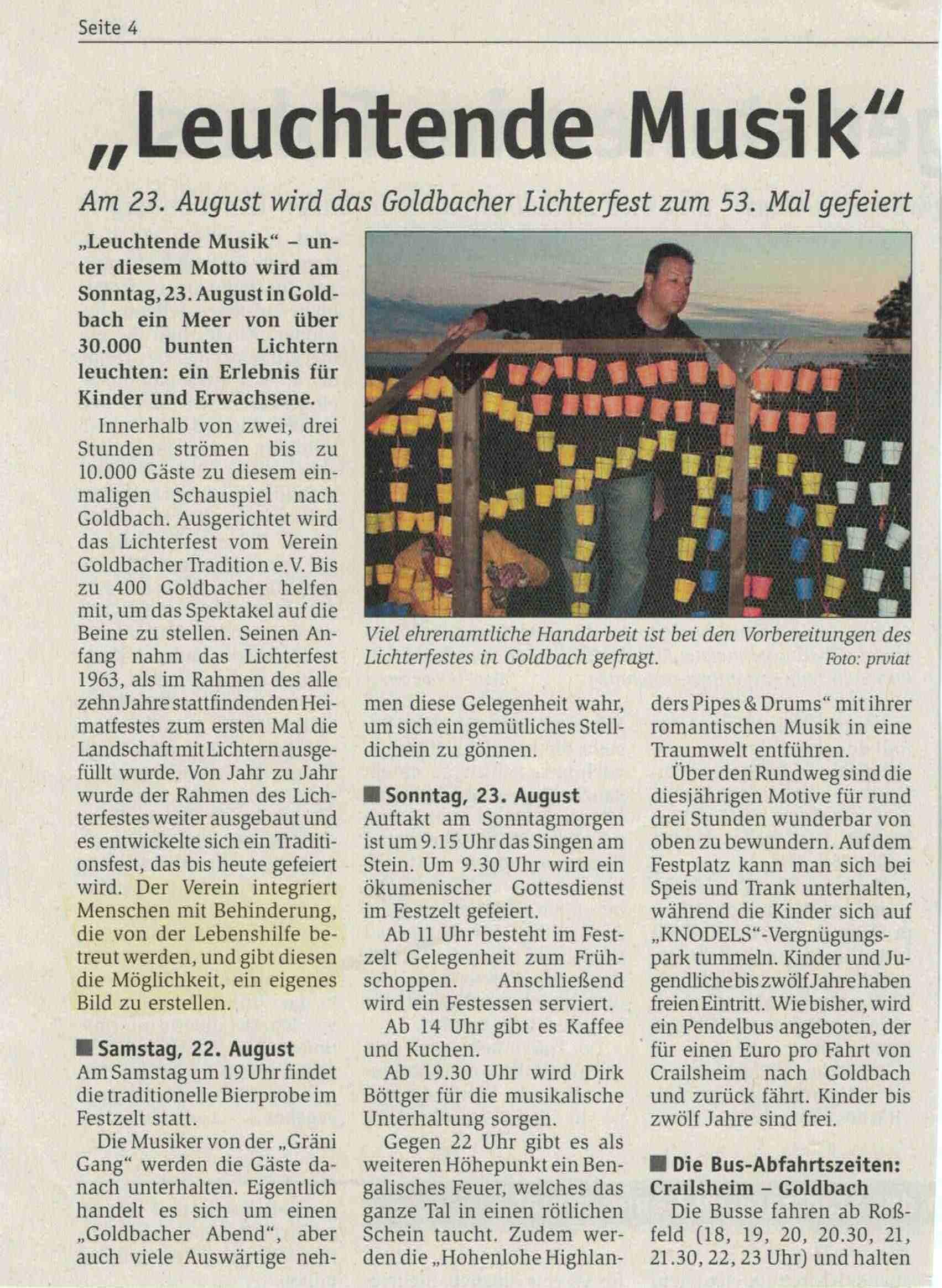 Lichterfest 2015-3.jpg - 264.51 KB